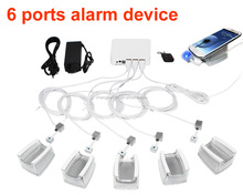 6 ports mobile tablet laptop retail display security anti-theft burglar alarm device