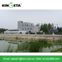 Kingeta Investment EPC Contract 100MW Rice Husk Power Plant Biomass Gasifier