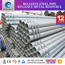 HOT DIPPED GALVANIZED RIGID STEEL CONDUIT PIPE STEEL