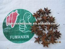 new crops star aniseeds 100% pure star anise seeds
