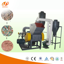 Telecommunication copper cable wire recycling machine