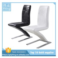 Commercial elegant promotional black leather z shape dining chair for sale