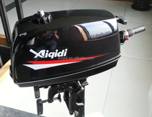 small power outboard motor T2.5