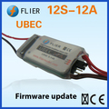 hot selling! flier ESC with 12A BEC for RC model