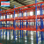 Warehouse Heavy Duty selective pallet rack/pallet racking