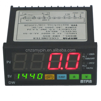 MYPIN single phase DC digital RS232 energy power meter (ZW8-VRR2F-DV200DA100/75V)