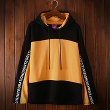 Yellow Quality Soft Two Tone Hip Hop Hoodie Cut and Sew Hoodie Extra Large Hood