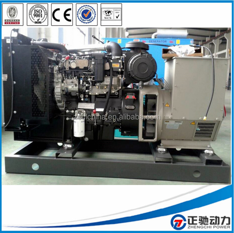 Best price with high quality for 80KVA electrical diesel generator powered by UK brand engine