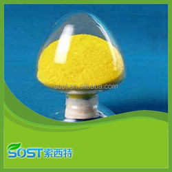 High Purity 302-79-4 Tretinoin Powder,Retinoic acid