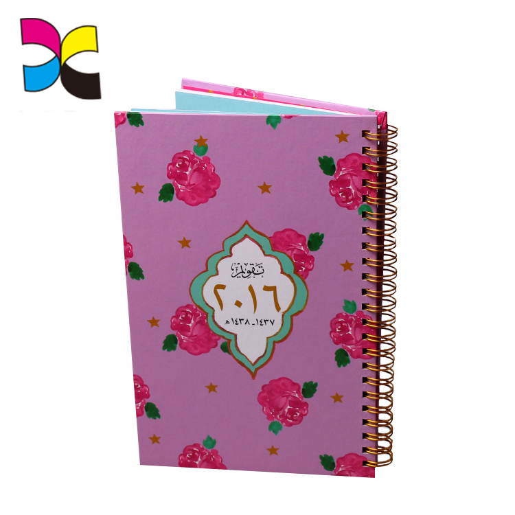 Blank personalized hardcover spiral notebook
