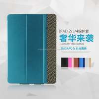 For iPad Mini fashionable leather case