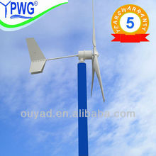 2000W low rpm wind generator permanent magnet alternator
