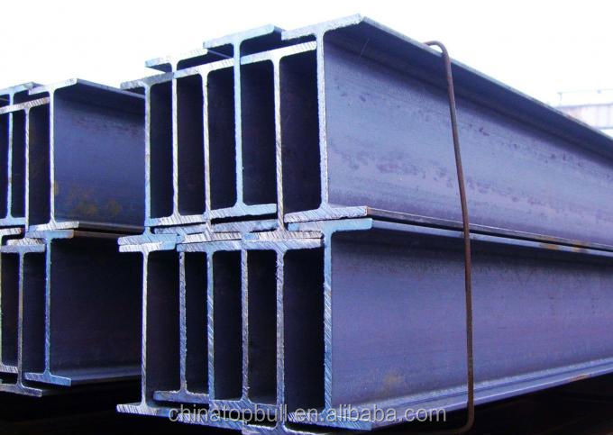 q235 q345 ss400 standard structural steel hot rolled h beam size