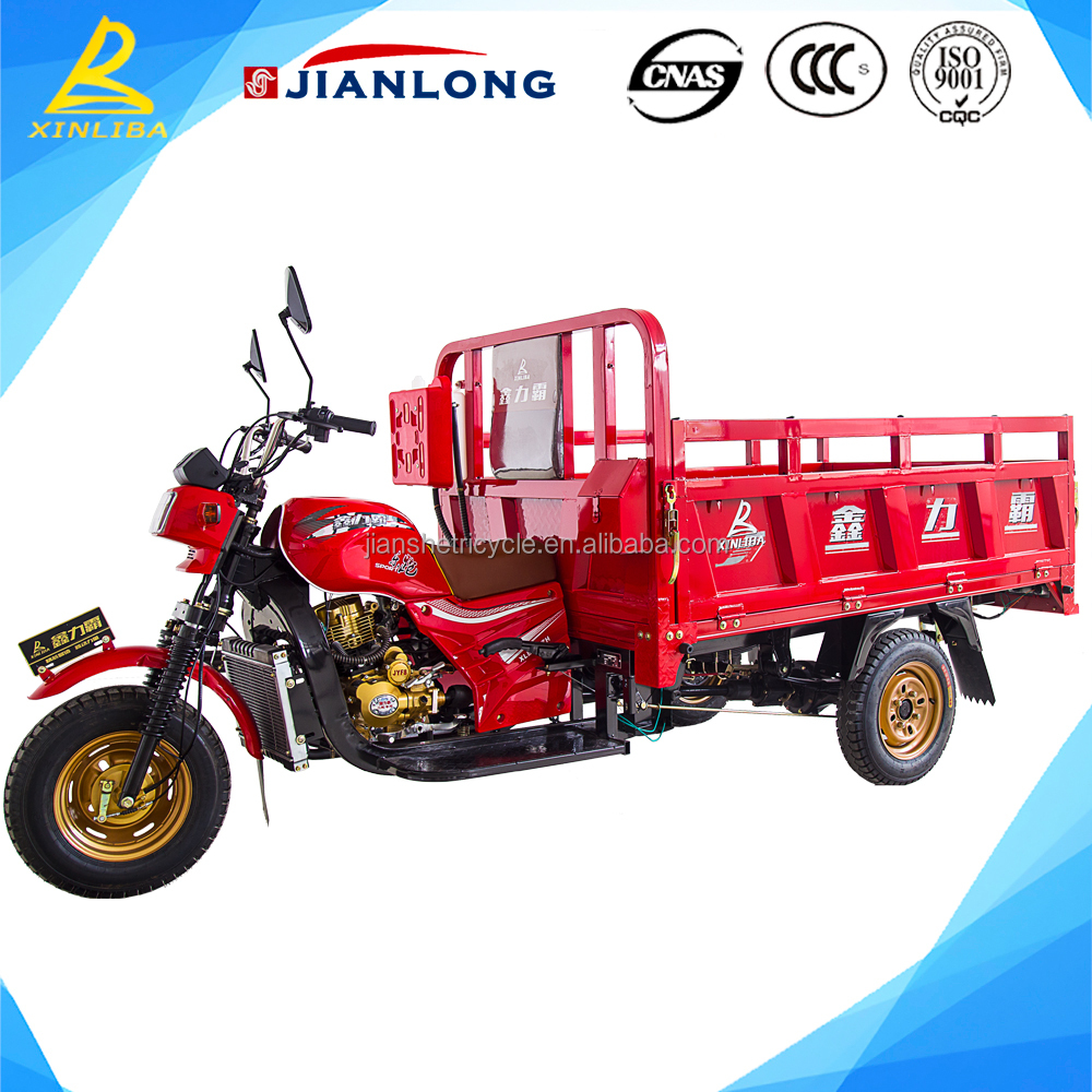 High quality chinese three wheeler motorcycle for sale