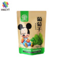 Resealable zipper kraft paper stand up packing pouch for dried fruits nuts raisin food packaging bags