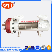 Titanium Shell And Tube Heat Exchanger