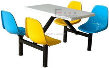 Canteen Dining Table Furniture 4 Seater Dining Table, Restaurant Dining Table