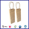 Eco friendly paper multiple mini wine bottle bags with own pattern