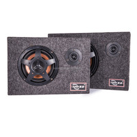 Kyue mini under seat 8 inch car audio woofer