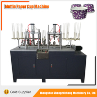 High efficiency paper cup machine a coudre lidl