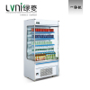 Commercial supermarket open display refrigerator/high quality display showcase freezers/air curtain impulse display fridge