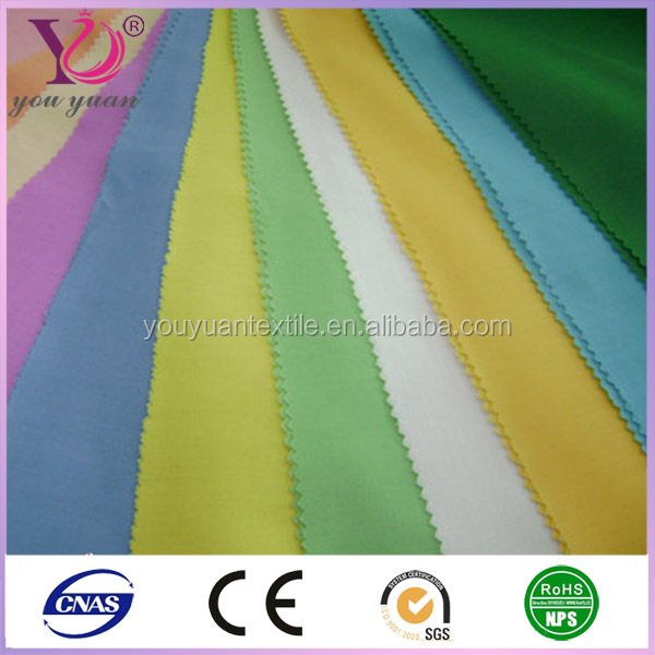 2014 newly dye polyester spandex fabric for winter skiing clothing