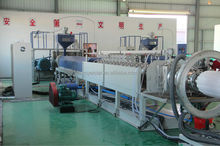 150 screw epe foam sheet extruder machine for baby mat