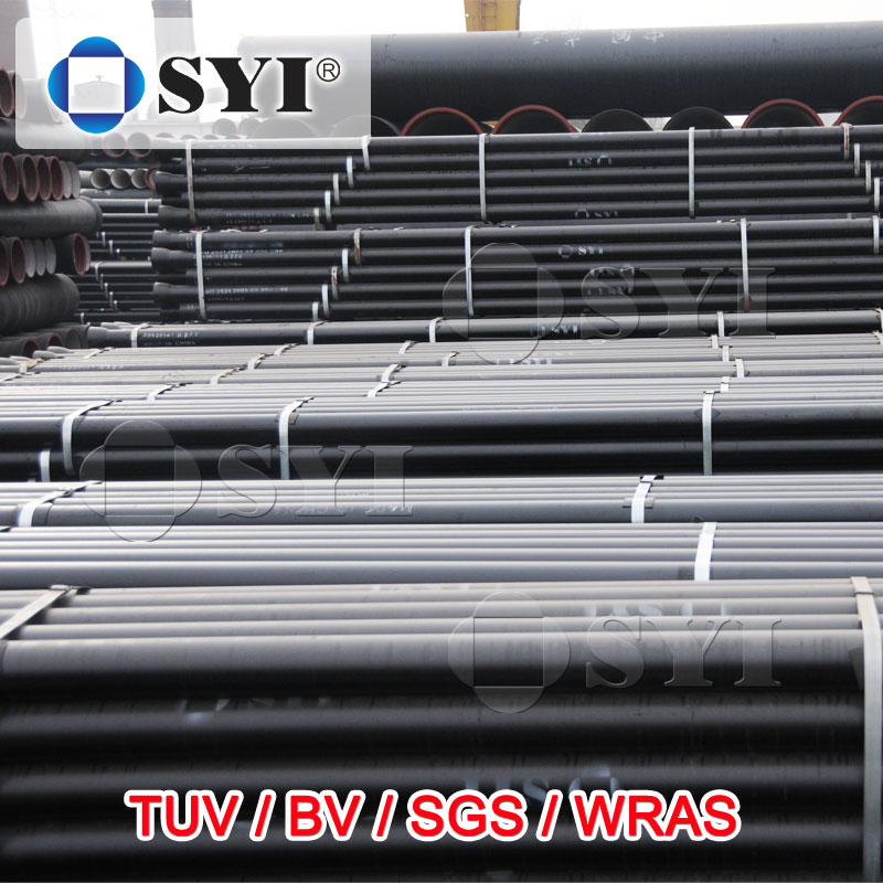 Dci pipes ductile cast iron buy pipe
