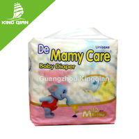 Cheap cotton baby diaper factorys in china