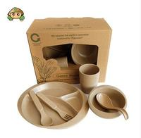 Natrual Rice Husk Bamboo Fiber Baby tableware five pcs dinner set