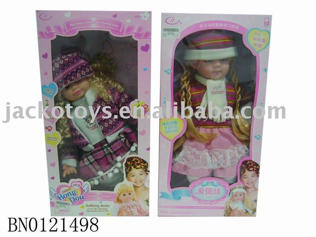 Intelligent baby doll w/singing,talking