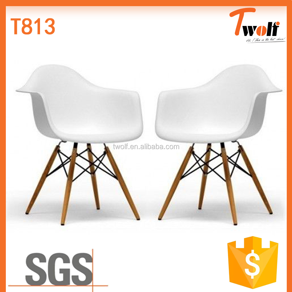 Emes lounge chair Straight wooden dowel legs w/ floor protectors for sensitive flooring Chair
