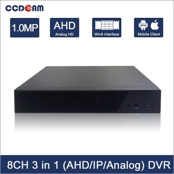 High Quality H.264 8 Channel Real Time Recording Three in one CCTV AHD Hybrid DVR