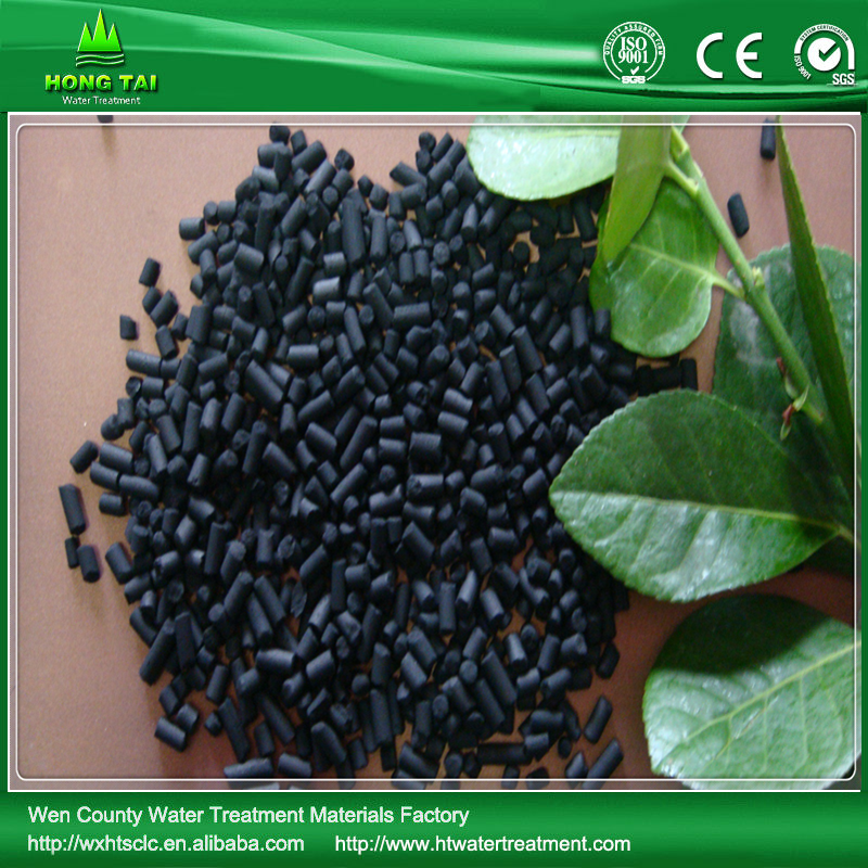 Water treatment chemical/high iodine value activated carbon use for water treatment and gas purification