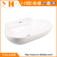 2016 Hot Sale High Quality bathroom utility sink