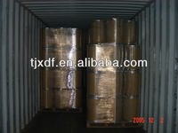 Irganox/Antioxidant 1098/Irganox 1098/ plastic additive 1098/CAS NO.:23128-74-7