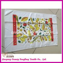 inexpensive tea towel, walmart kitchen towels, tea towel vintage promotion