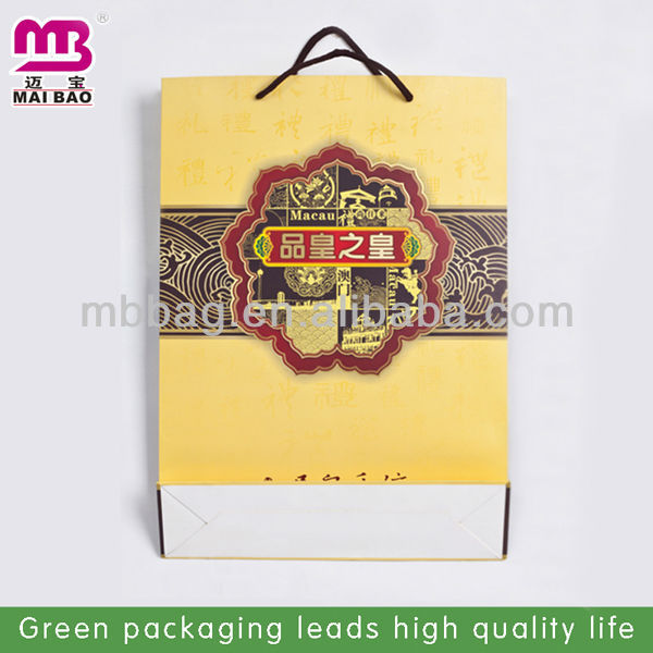 e cigarette packaging ego carry bag 2014