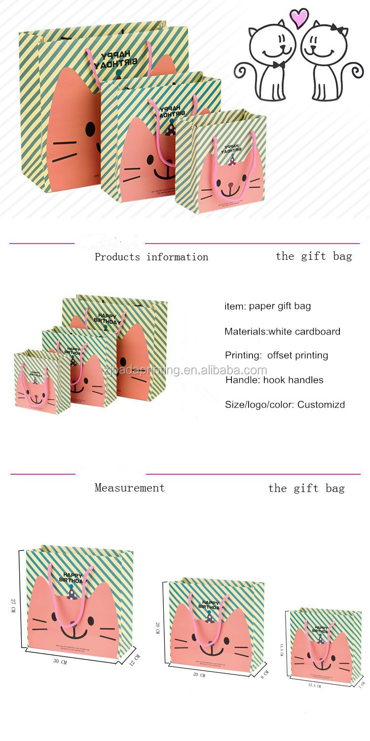 Cute Happy Birthday Gift Paper Bag/Customized Paper Product
