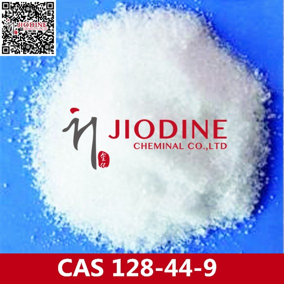 Food Grade Saccharin Sodium !!! Food Additives /Feed Additives/Flavoring Agents, CAS 128-44-9