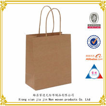 2014 customized print logo shopping paper bag