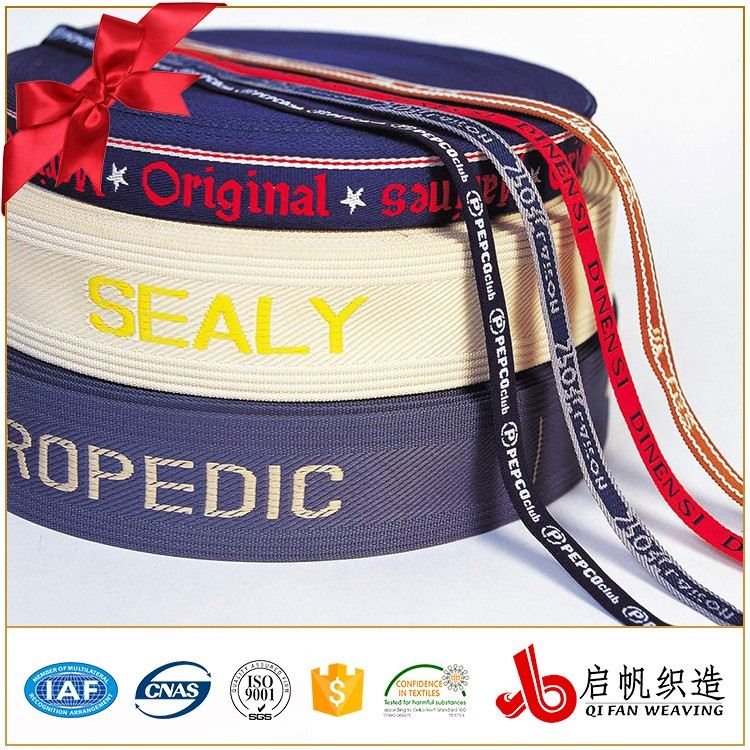 Customized jacquard nylon elastic webbing tape for underwear