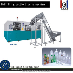 Hot filling blottles blow molding machine
