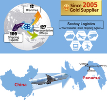 cheap china air freight to panama city