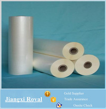 Royal Glory Various Thickness BOPP PET Thermal Lamination Film for Packaging and Printing
