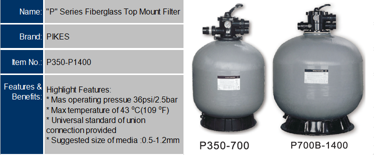 2015 swimming pool durable for over 10 years sand filter top mount sand filter P350