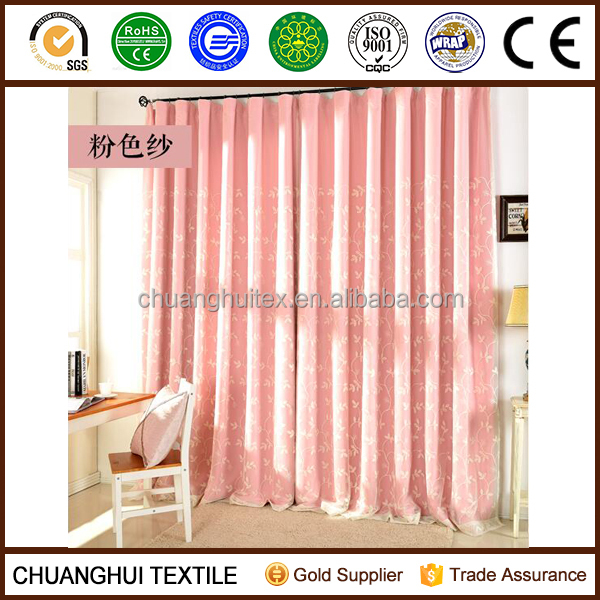 pink blackout fabric and white sheer fabric two layer bedroom curtain