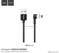 HOCO 2 A Magnetic Charging Cable For iphone Hoco U20 L Shape Data Cable
