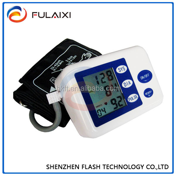 Arm style full-automatic digital blood pressure monitor