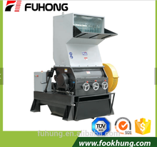 Ningbo Fuhong CE certification High speed HSS500 waste plastic recycling recycled granules granulator making machine